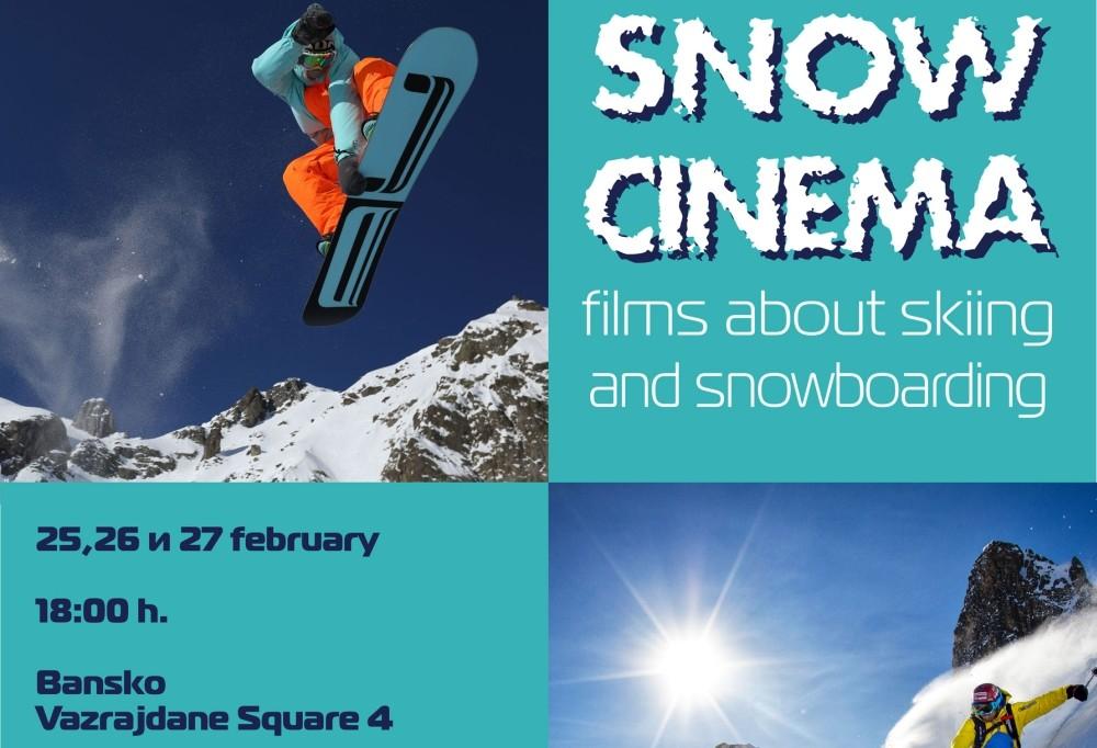 snow cinema 2016
